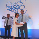 CDB Sisudiri Season 12